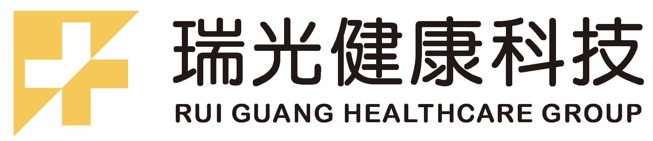 瑞光健康科技